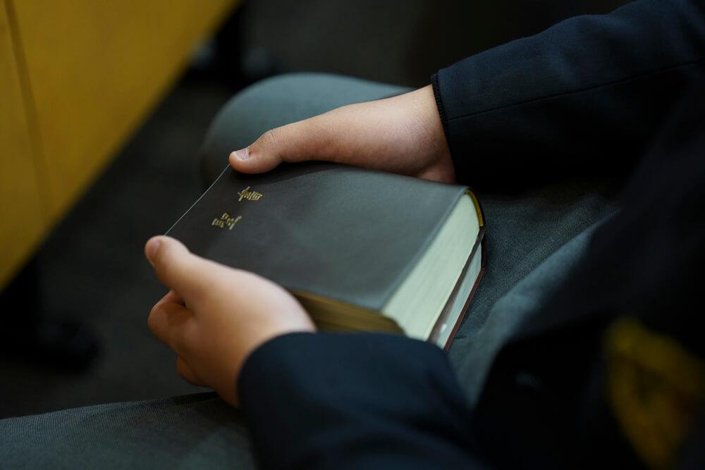 聖書の授業