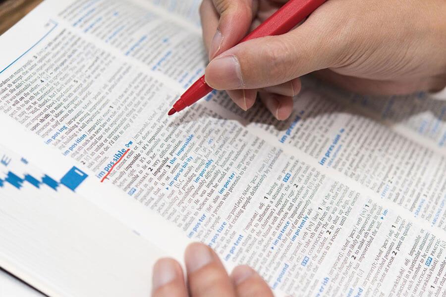 外部検定試験への取り組み