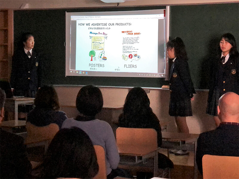 Student Company Program