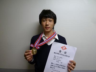 陸上競技部 横浜市陸上競技選手権で優勝しました