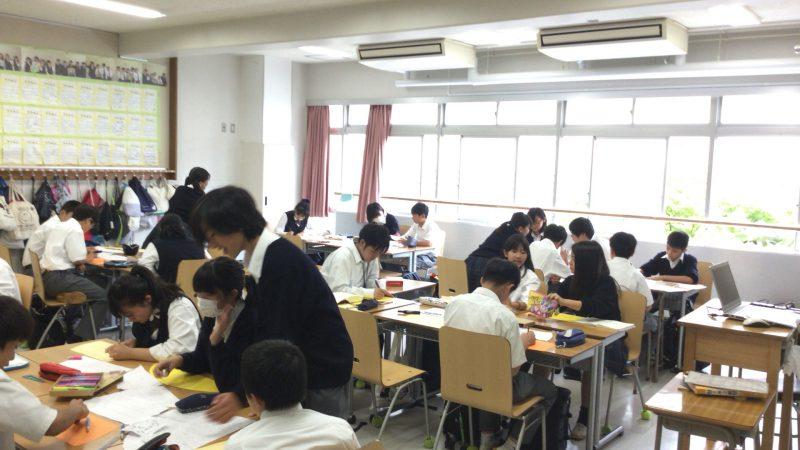 【六浦祭2018その4】1年生横浜社会見学発表会etc