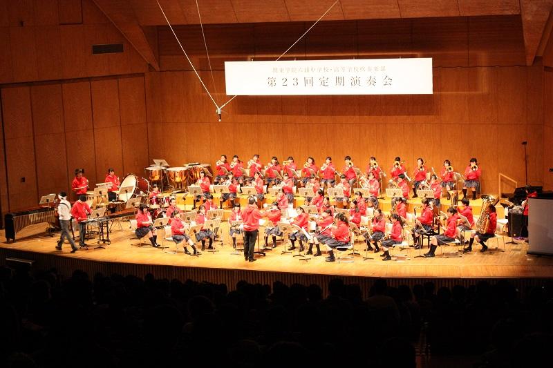 吹奏楽部 第24回定期演奏会(3/21 木祝)のご案内