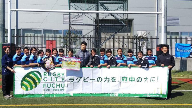 【メディア掲載】女子ラグビー部 関東U18女子セブンズ優勝
