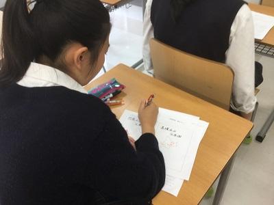 北海道研修の事前学習を行いました