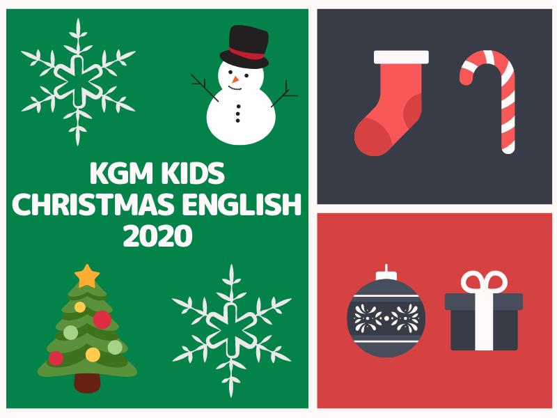 KGM Kids Christmas English2020のご案内