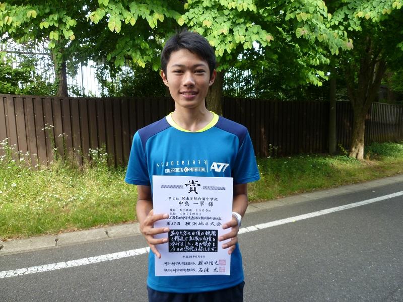 陸上競技部 通信陸上横浜地区予選会に出場しました