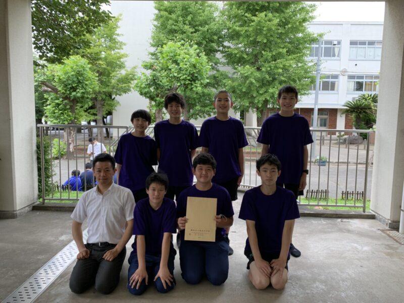 中学剣道部 横浜市大会出場決定